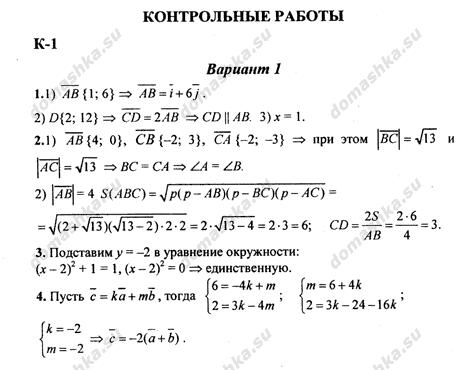 Гдз по русскому Практика Бабайцева