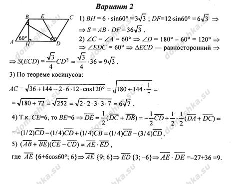 Гдз Дидактические Материалы по Алгебре 10 11 Класс Зив