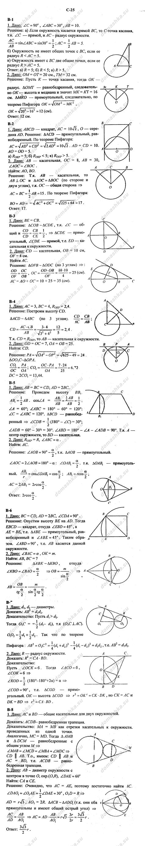 Гдз б.г.зив дидактические материалы алгебра класс