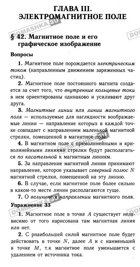 YANDEXH1
