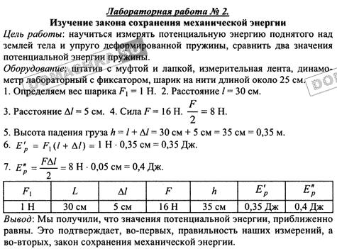 Мякишев г. Я. , буховцев б. Б. Физика. 10 класс [pdf] все для студента.