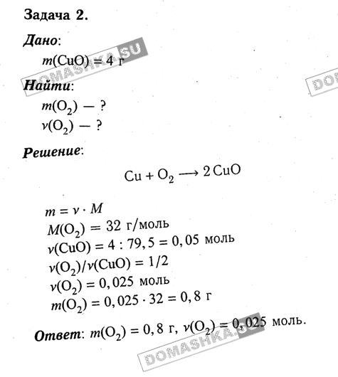 по химии класс 10 автор гдз рудзитис