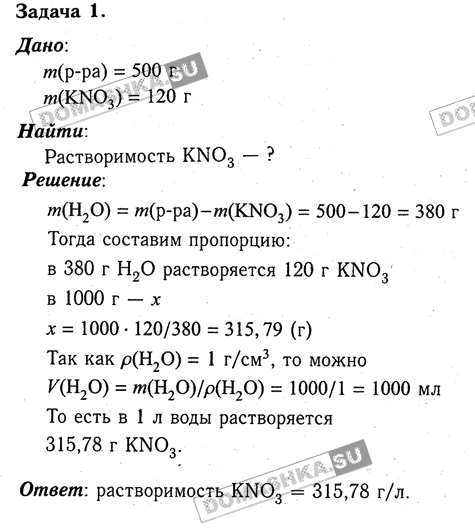 гдз по химии для 11 класса учебник г.е.рудзитис,ф.г.фельдман(просвещение 2019)