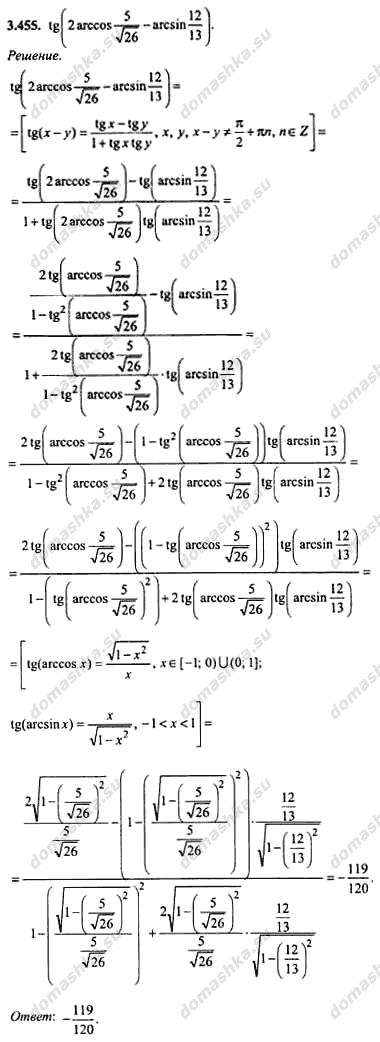 Гдз по математике сборник задач для поступающих в вузы сканави