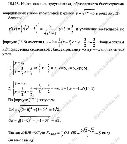 Сканави сборник задач по математике решебник