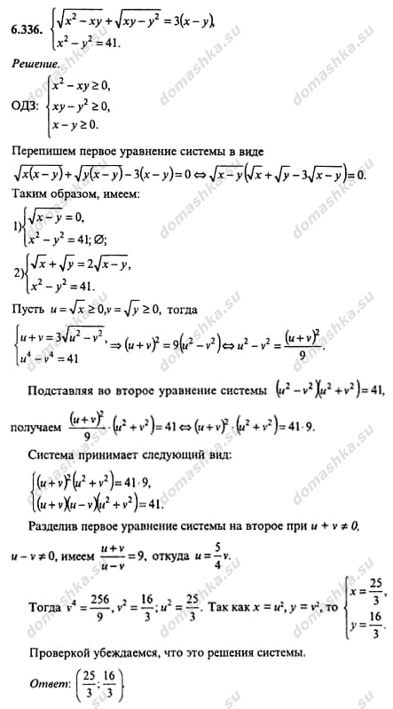 Гдз сборник задач по математике сканави группа а