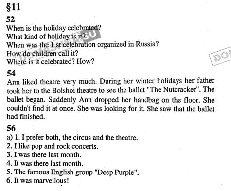 Гдз по английскому языку старков 8 класс