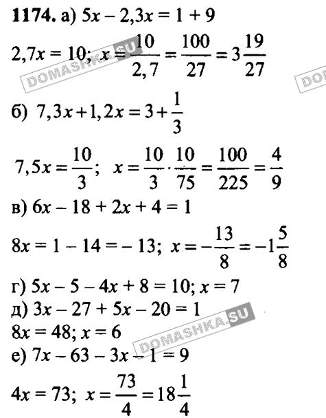 математика 6 никольский решебник ответы