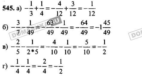 Ответы на математику за 6 класс с м никольский