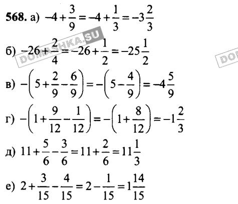 класс 6 математике никольский языку решебник