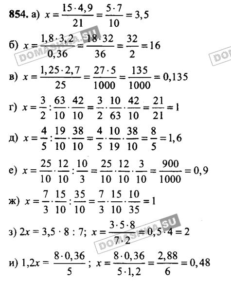 скачать гдз математика 6 никольский