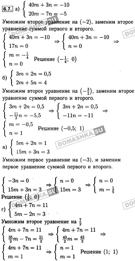 Химия е.е. минченков, л.а. цветков, л.с. зазнобина класс гдз