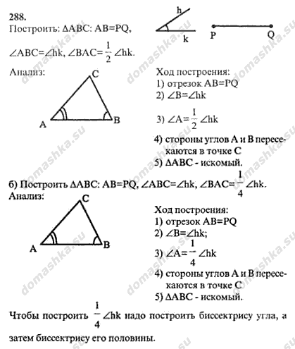 гдз геометрия 7-11 класс погорелов