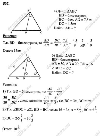 Гдз по математике по геометрии за 8 класс анастасян