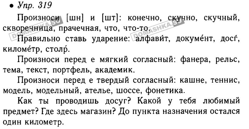 All categories stoimost-bileta-na-samoleta-kurumoch-do-rostova.