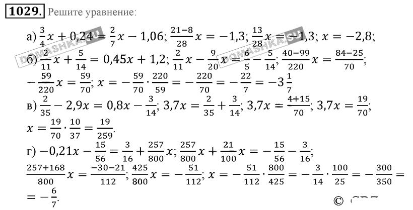 Гдз по математике зубарева и мордкович 8 класс