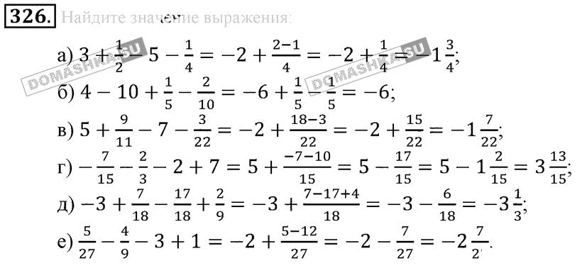 Ответы по математике 6 класс зубарева мордкович 2015 год