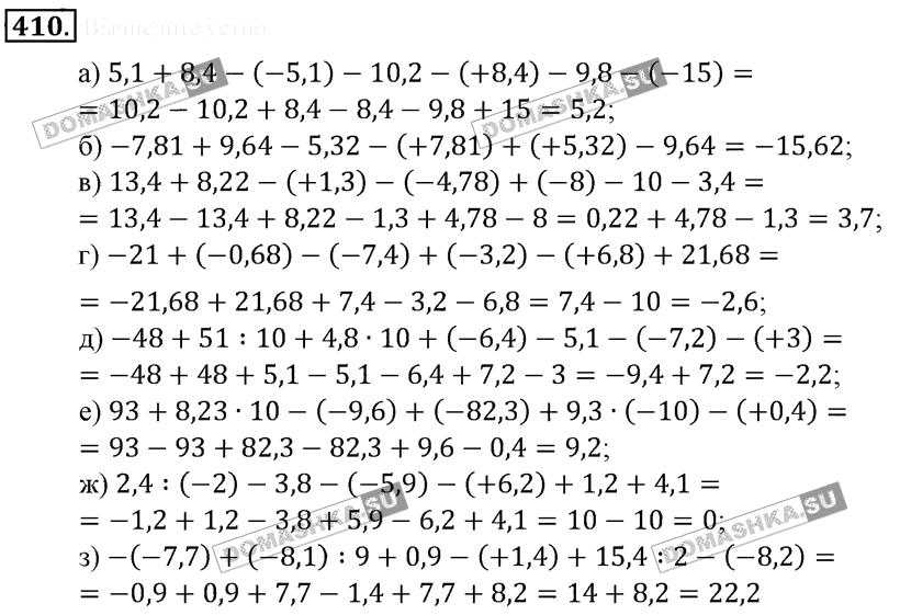 гдз и решение по математике 6 класс мордкович