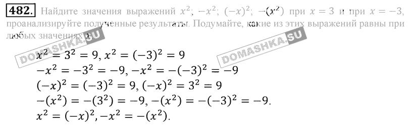 Ответы на задачу по математике 6 класс зубарева мордкович