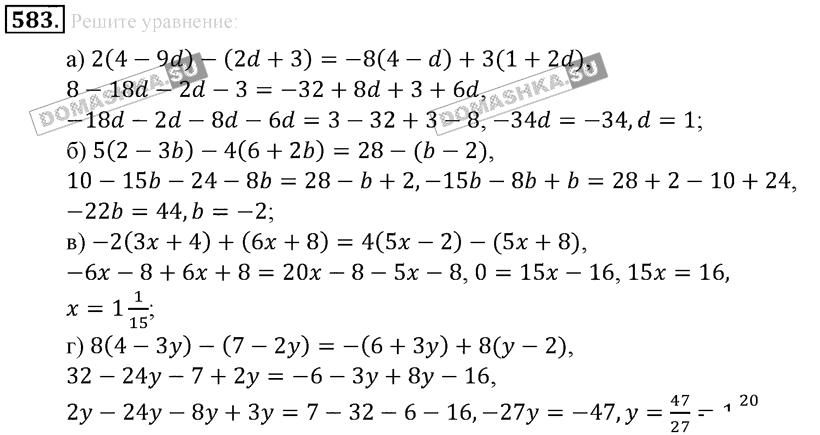 Готовые домашние задание по математике и.и. зубарев