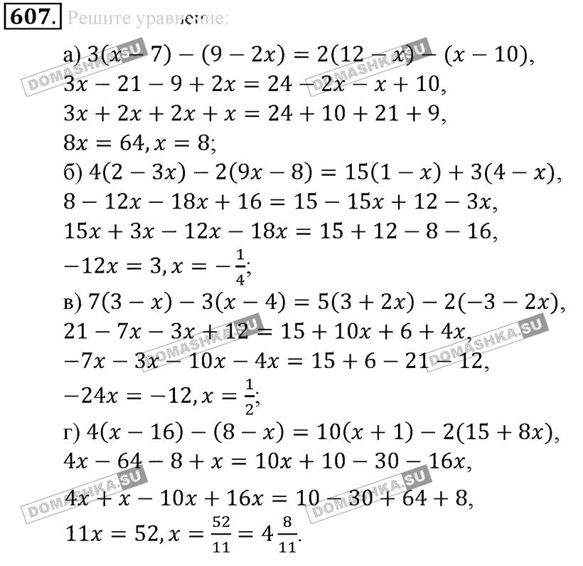 По уравнений гдз с математике класс 6 решением