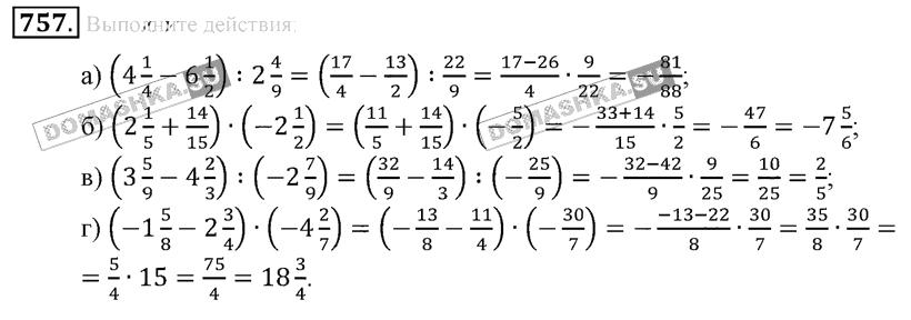 Гдз по математике 6 класс зубарева и мордкович учебник