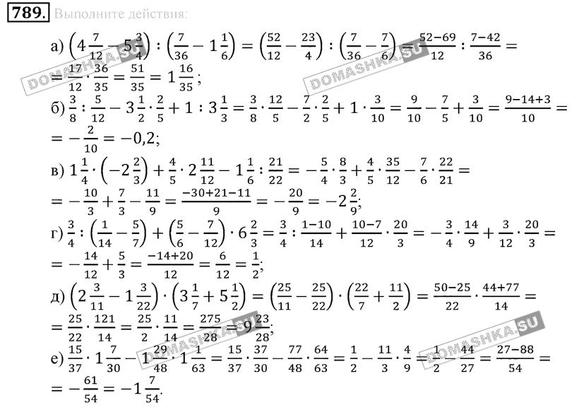 гдз по алгебре 6 клас