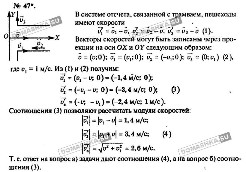 Рымкевич 10 11 Гдз Ответы