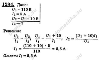 За электричество 9 по класс задач решебник физике