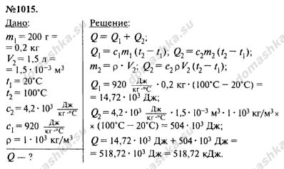 Электричество класс 9 решебник за задач физике по