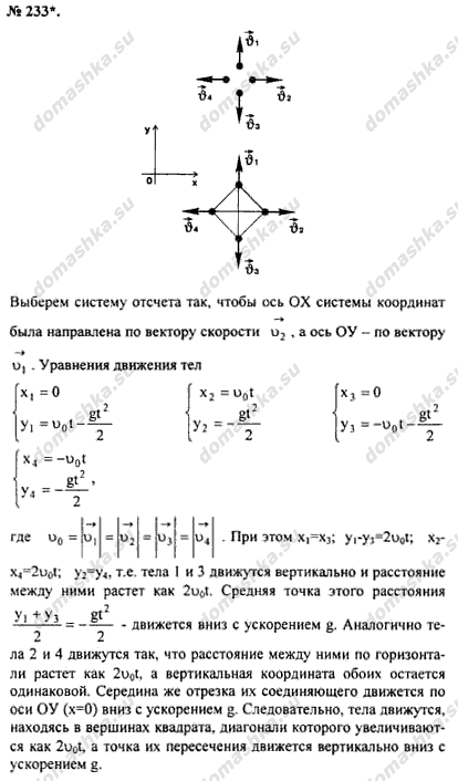 гдз по физике сборник задач по физике рымкевич 1984 год