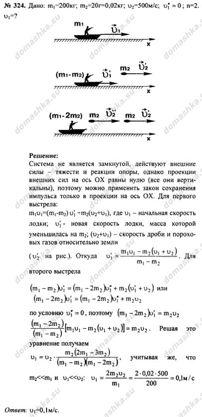 Гдз 9-11 класс.задачник а.п.рынкевич