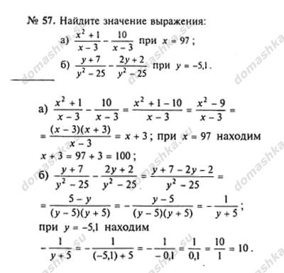 Гдз по математике 8 класс макарычев скачать бесплатно