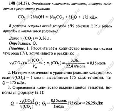 решебник клетеник аналитическая геометрия pdf