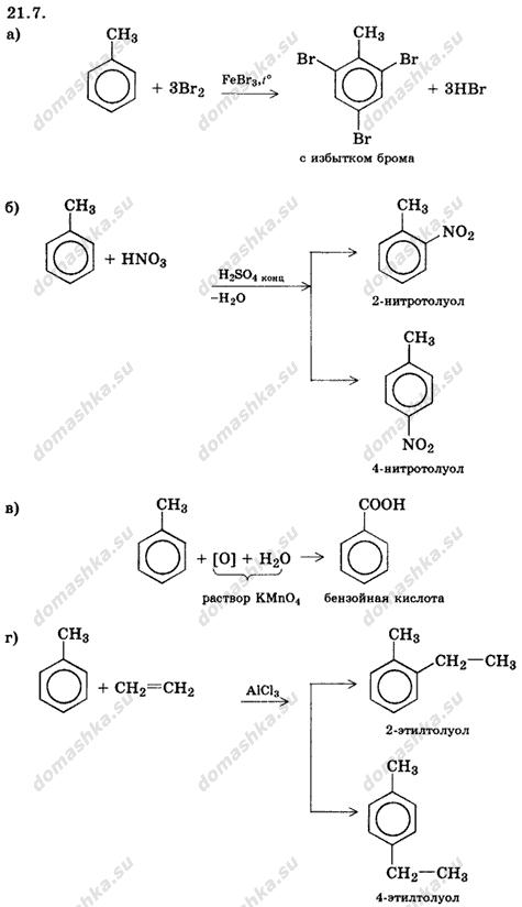 Гдз ответы по химии.для поступающих в вузы.хомченко