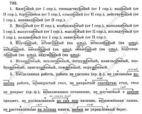 русский язык практика 6-7 класс лидман-орлова гдз