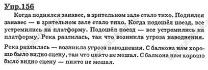Издательство: м: просвещение; издание 11-е