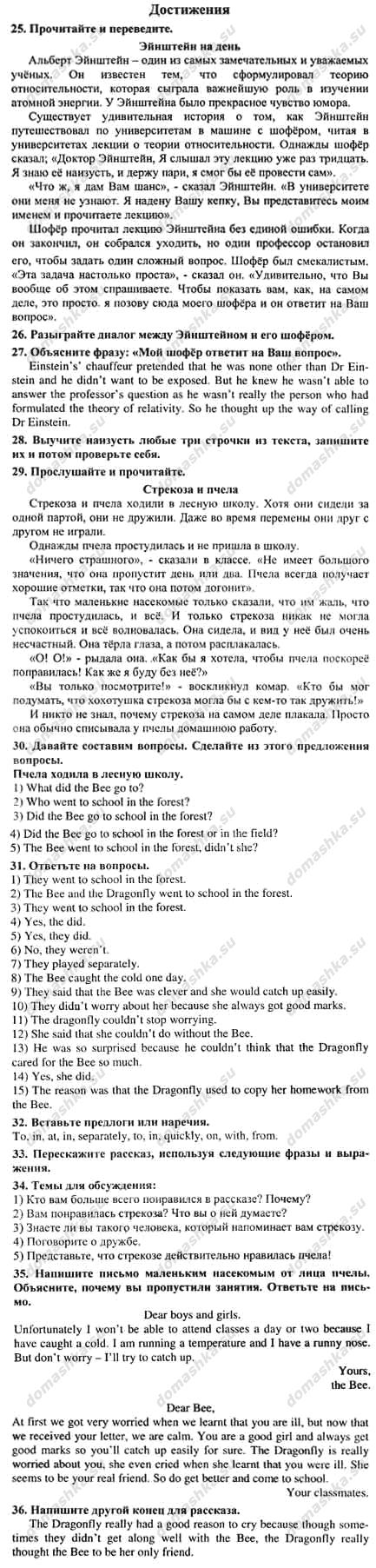 гдз по английскому 9 класс т.б.клементьев