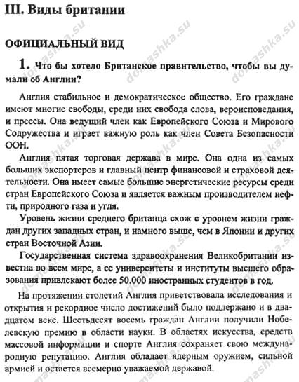 Андреев история крыма читать онлайн