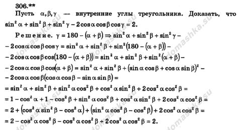ГДЗ по алгебре 11 класс Жижченко
