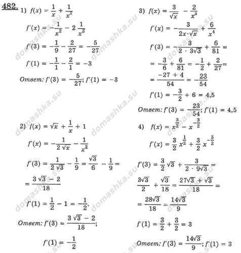 ГДЗ по математике 9 класс Алимов 2017