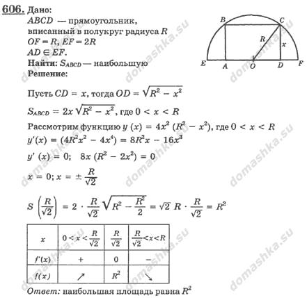 найти i решебники для 10 класса
