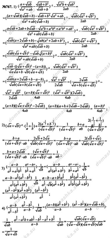 Решебник по учебнику алгебры колягина 10 класс