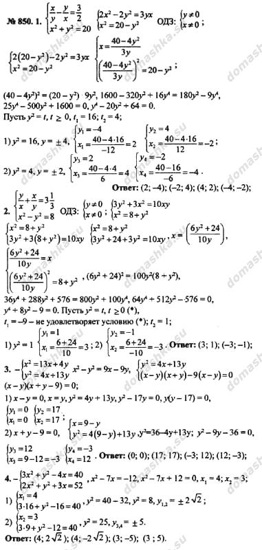 Алгебре анализа колягин начала и 10-11 гдз по