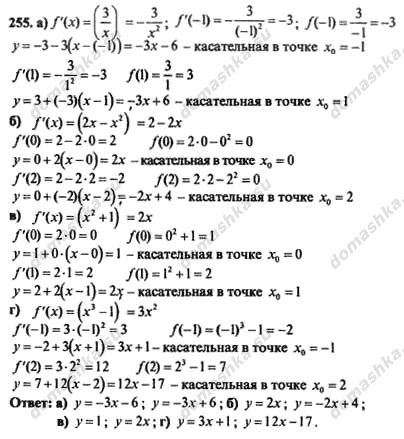 Гдз алгебра и начало анализа 10