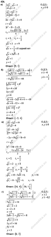 Гдз по математике под редакцией колмогорова