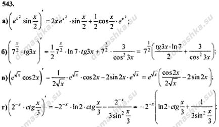 Гдз алгебра абрамов 10-11