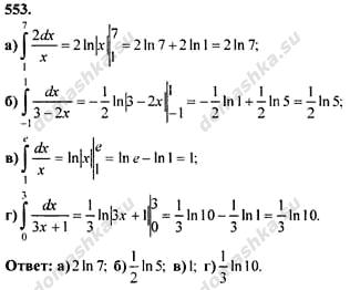 554 гдз по алгебре 11 класс колмогоров