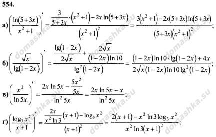 Задание № 353. Алгебра и начала анализа, 10-11 класс, колмогоров а.