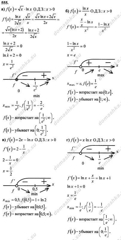 гдз алгебра и начало анализа 10 класс, а.н.колмогоров